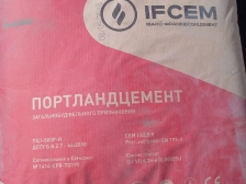 Дефицит цемента в Харьковском регионе, спровоцированный ограничением поставок Балаклейским цементным заводом, будет восполнен поставками Ивано-Франковсокго цемента 400 и 500 марок